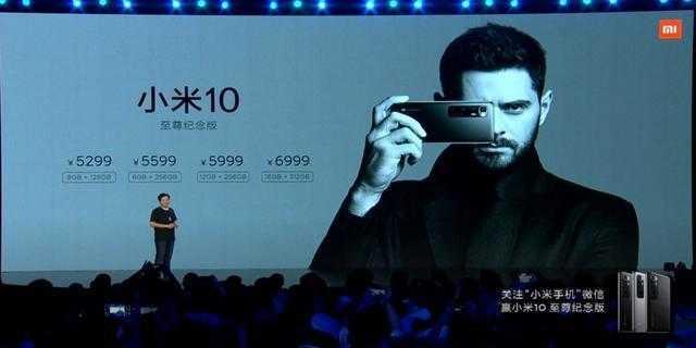 小米10至尊纪念版和iPhone12对比-哪个性价比更高