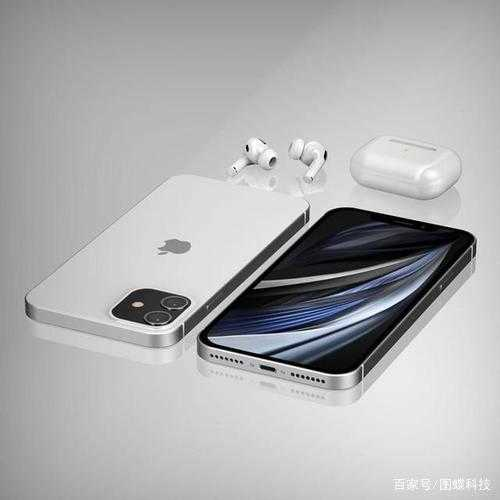 iphone12发布时间-iphone12什么时候上市