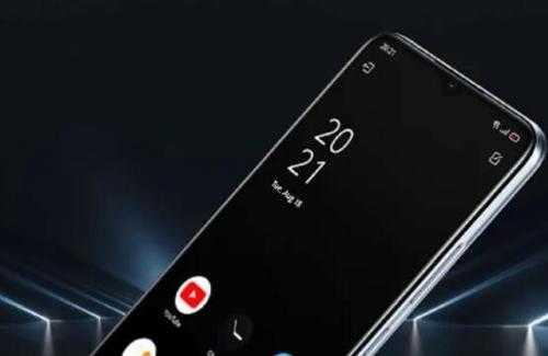 iPhone12续航怎么样-iPhone12电池大么