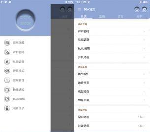 红米note5原生谷歌pixelOS刷机包[安卓9][谷歌相机]