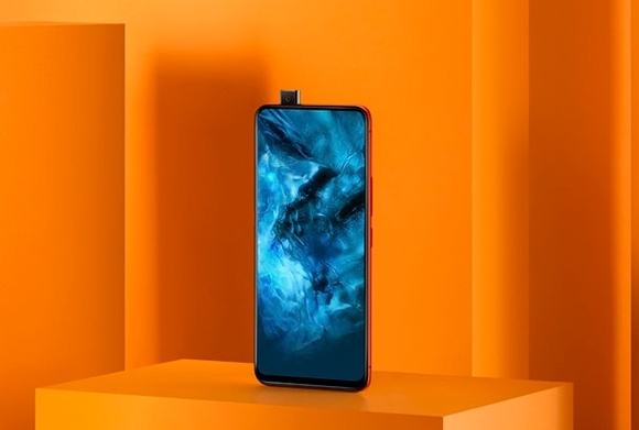 vivo NEX S刷机包(officialnewest固件upgrade包PD1805)