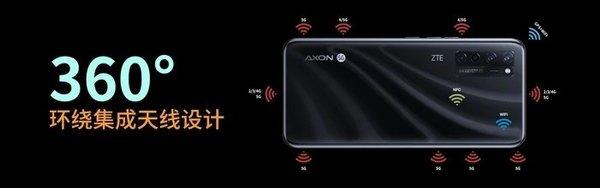 中兴AXON20 5g信号Yes? 样-有what变化