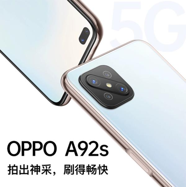 oppoa92s和oppok5哪个好-哪个值得吗