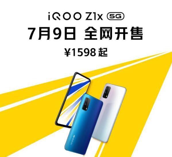 iQOOZ1x和荣耀Play4哪个好-哪个性价比高-参数对比
