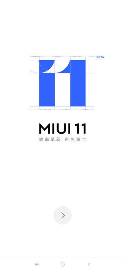 联想Z5SMIUI最新开发版刷机包(系统刷机最新完整固件升级包MIUI11开发版)