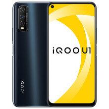 iqoo u1和realme v3哪个好-哪个更值得购买