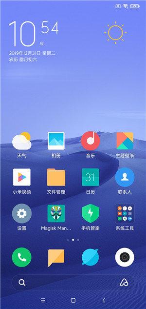 小米9透明版MIUI11开发版系统刷机包(最新固件系统升级包MIUI11.9.12.31开发版安卓10)