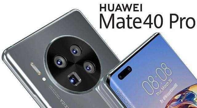 华为mate40pro处理器详情-华为mate40pro处理器性能评测