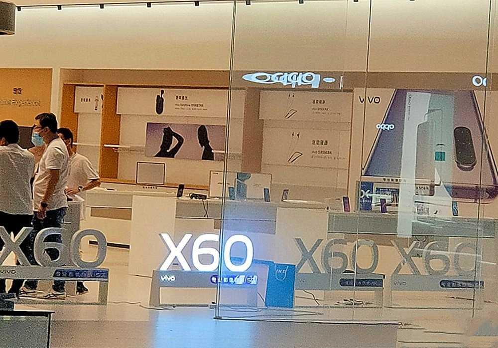 vivox60多少钱-vivox60手机价格多少