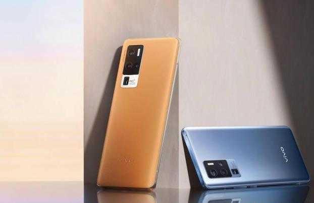 vivoX60pro参数配置-vivoX60pro手机性能详情