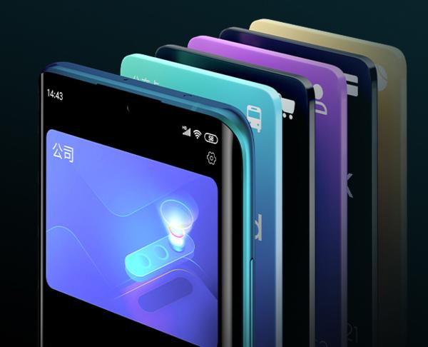 小米Note10Pro俄罗斯版MIUI刷机包(官方固件最新系统升级rom包V12.0.2.0.QFDRUXM)