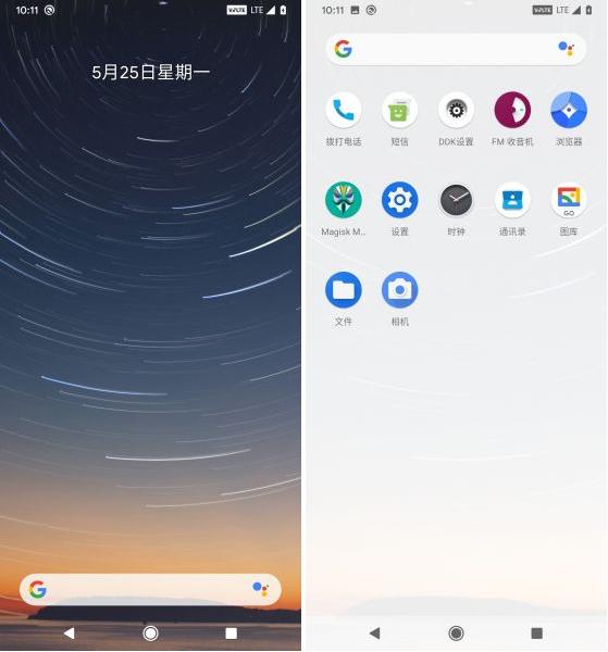 红米k20pro尊享版谷歌pixel刷机包[谷歌原生][magisk][谷歌相机]