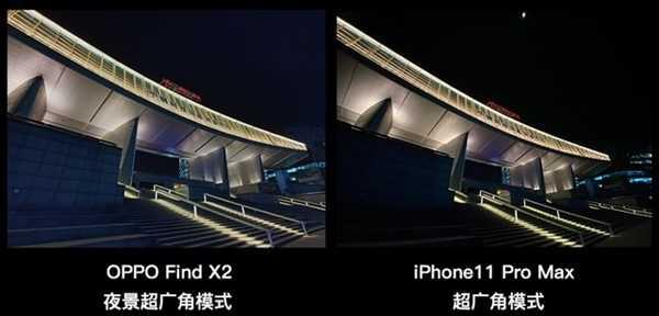 OPPOFindX2Pro和iPhone11promax夜拍对比-对比测评