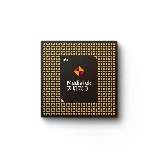 天玑700相当于骁龙多少?天玑700处理器性能评测