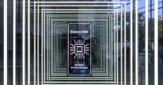 三星Exynos1080处理器怎么样-三星Exynos1080处理器详解