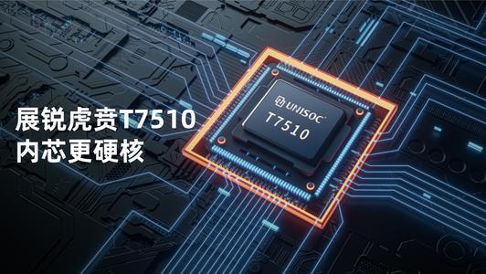 天语小黄蜂A7搭载什么处理器-处理器性能怎么样