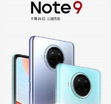 红米Note9Pro跑分多少-红米Note9Pro跑分详情