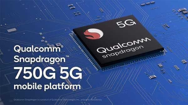 骁龙750G处理器怎么样-性能如何