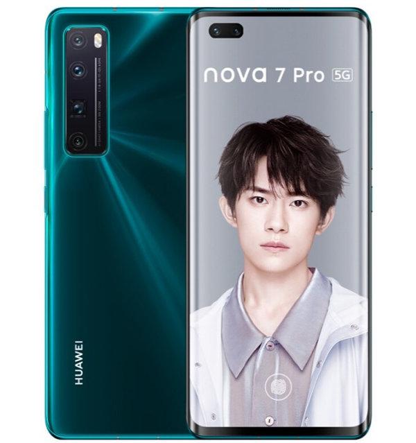 华为Nova7Pro5G版刷机包(官方最新刷机完整固件下载)