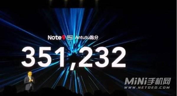 骁龙750g首发手机-搭载骁龙750g的手机