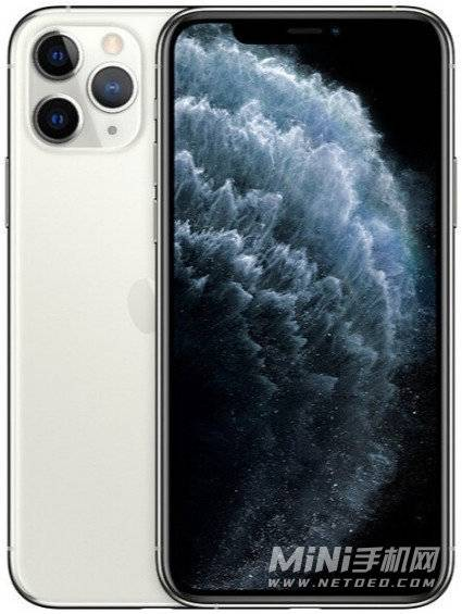iPhone11Pro刷机包(最新系统固件包下载)