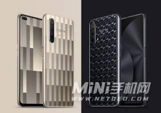 realme真我X50大师版刷机包(最新原厂官方系统固件包下载)