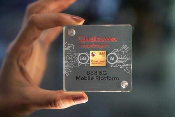 iQOO7Pro采用了什么处理器-处理器性能如何