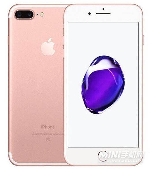 iPhone7Plus刷机包(官方最新系统升级固件包下载)
