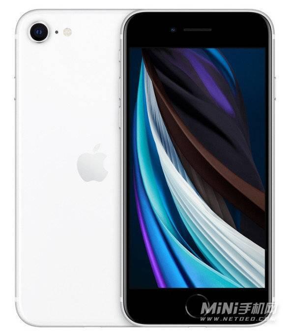 iPhoneSE2iOS14.4beta版刷机包(最新iOS测试版刷机固件包下载)