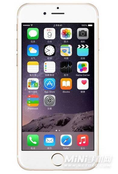 iPhone6Plus刷机包(官方最新iOS固件下载)