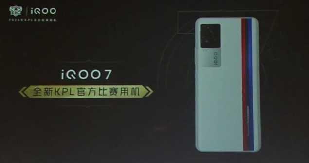 iQOO7真机评测-iQOO7真机上手体验