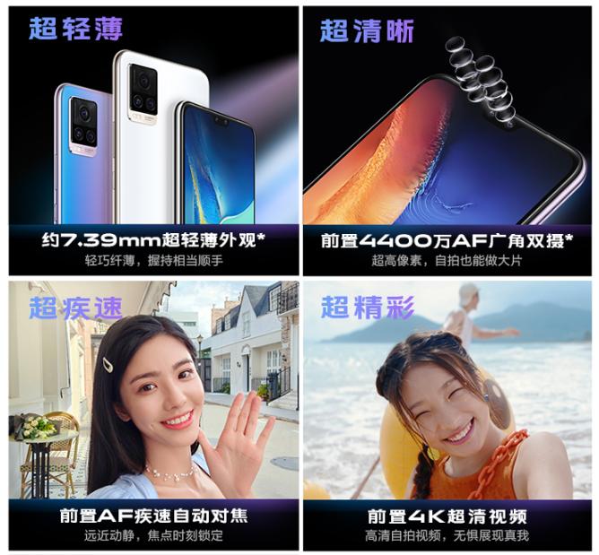 vivos9和vivos7区别是什么-哪款手机更值得入手