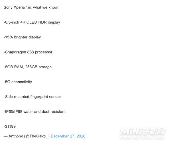 索尼Xperia1Ⅲ什么时候上市-发布时间
