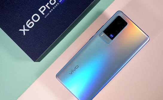 vivoX60Pro开箱测评-测评详情