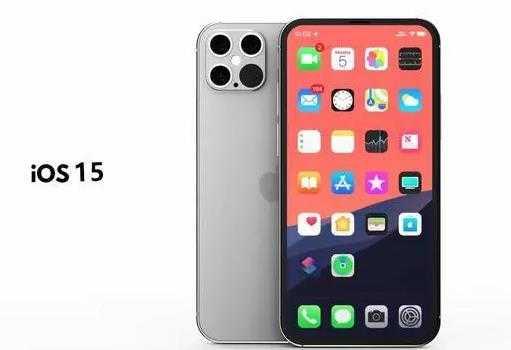 iPhone13pro什么时候发布-上市时间