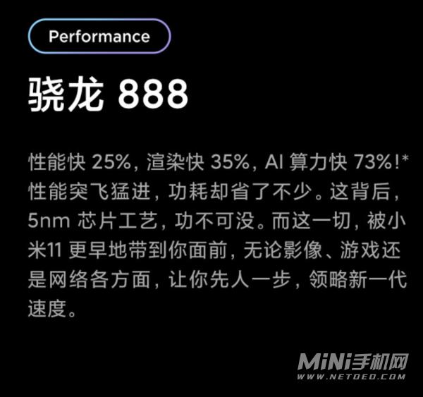 小米11和华为mate30Pro哪个更好-参数对比