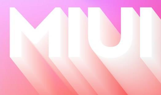 MIUI12.5有哪些优缺点-值得更新么