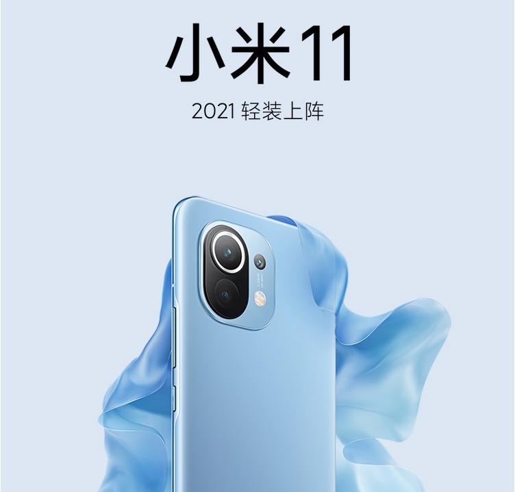 小米11和iphone11promax哪个好-哪款更值得入手-参数对比
