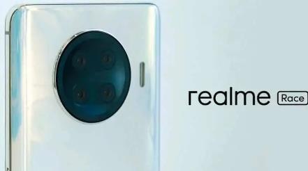 realmeRace多少钱-售价多少