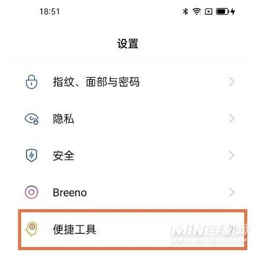 opporeno5pro可以投屏吗-支持录屏吗