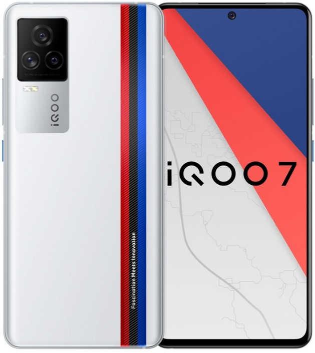 iQOO7支持无线充电吗-支持多少瓦快充