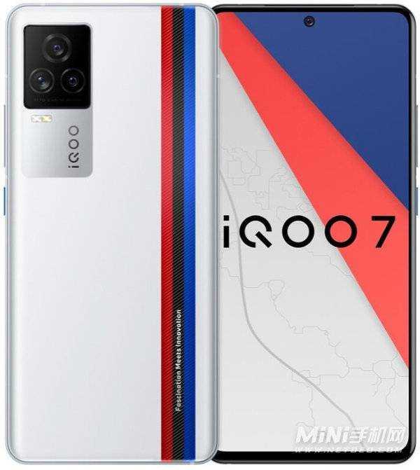 iQOO7和荣耀30Pro哪个好-参数对比-更值得入手