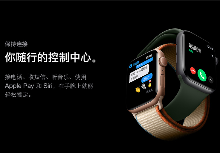 applewatchseries6怎么配对新手机-怎么重新配置手机