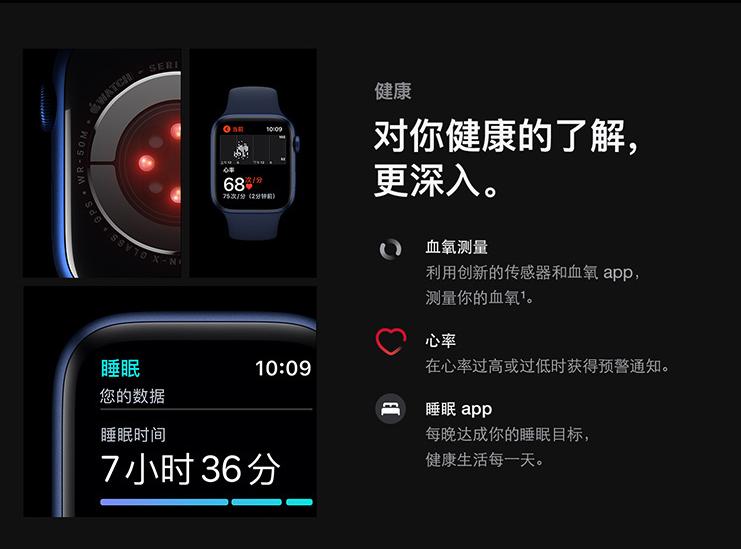 applewatchseries6买gps版还是蜂窝版-怎么选择