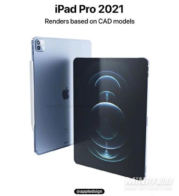 iPadPro2021价格多少-平板售价
