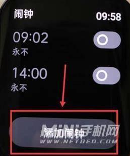 oppowatch怎么添加闹钟-oppowatch闹钟使用方式