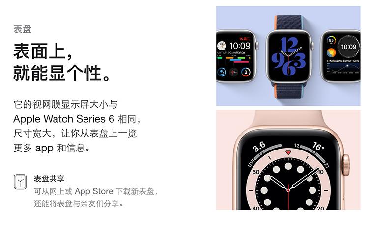 applewatchseries5和se哪个好-有什么不同-哪款更值得入手
