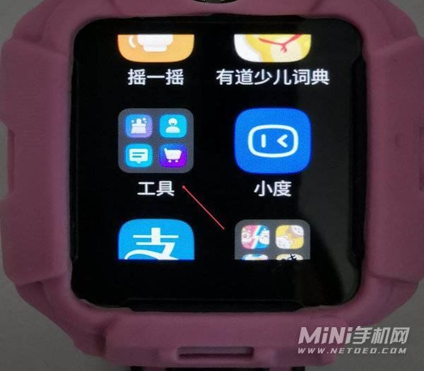 小天才电话手表z6怎么设置密码-锁屏密码设置方式