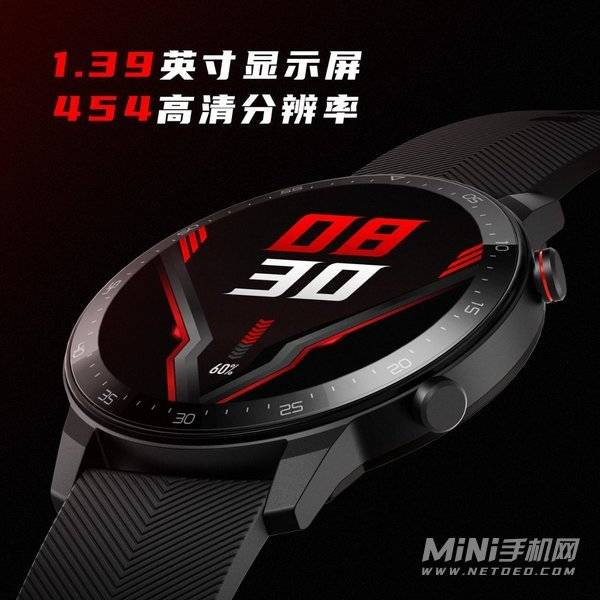 红魔手表多少钱-售价多少
