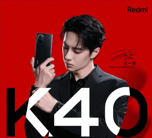 红米k40pro+和realmeGT哪款更值得入手-参数对比